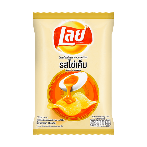 Product Detail - LAY\'S Potato Chips Salted Egg Flavor 46g - image 0