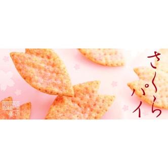 【日本直邮】日本名菓 银之葡萄春节限定樱花派 12枚装