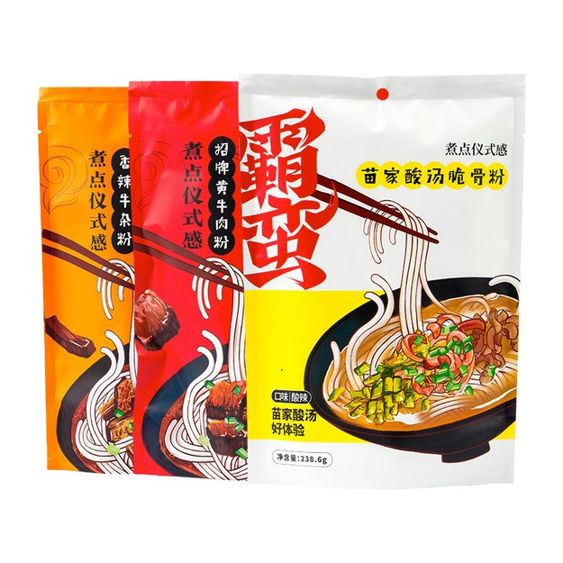 Product Detail - BAMANA fresh meat series rice noodles 3 packages - image 0