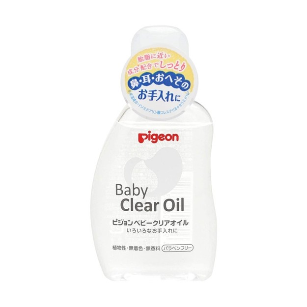 Product Detail - Japan Pigeon Baby Face and Body Clear Oil 80ml - image 0