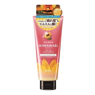 日本KRACIE嘉娜宝 HIMAWARI太阳花系列 光泽修复无硅发膜 200g