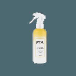 PWU朴物大美 祛味除菌喷雾 温和无香型 200ml