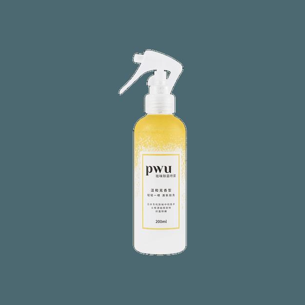 商品详情 - PWU朴物大美 祛味除菌喷雾 温和无香型 200ml - image  0