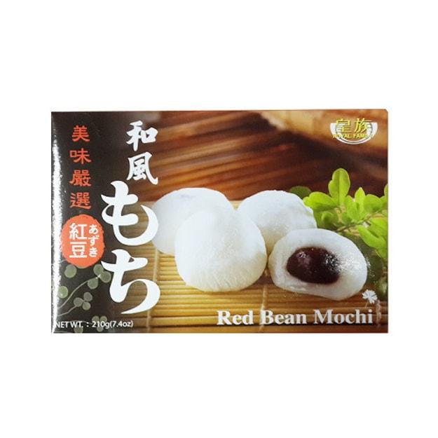 商品详情 - 台湾皇族 日式和风麻薯 红豆味 210g - image  0