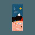 kinbor 中性笔礼盒 5支 #春华