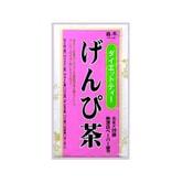 日本森半 天然消脂排毒减肥茶 20包入