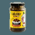 JIXIANGJU Meal Partner Pickles 250g