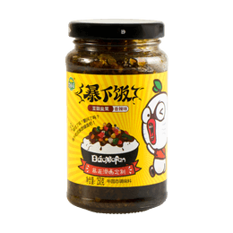 JIXIANGJU Meal Partner Pickles 250g