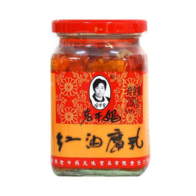 Product Detail - LAOGANMA Chili Oil Bean Curd 260g - image 0