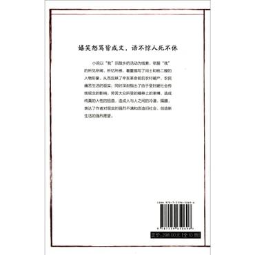 鲁迅作品集(套装全十册)