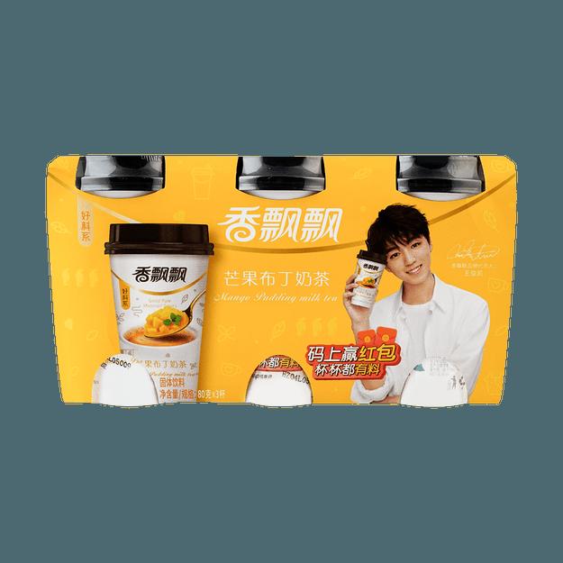 Product Detail - XIANGPIAOPIAO Mango Pudding Milk Tea 3cups  - image 0