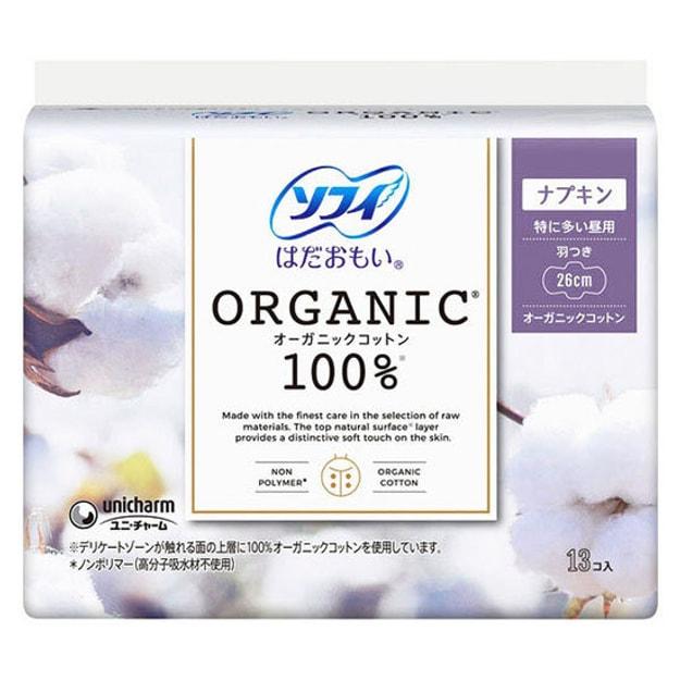 Product Detail - UNICHARM Sofy 100% Organic Cotton 26cm 13pcs - image 0