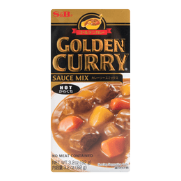 S&B GOLDEN Curry Sauce Mix - Hot 92g