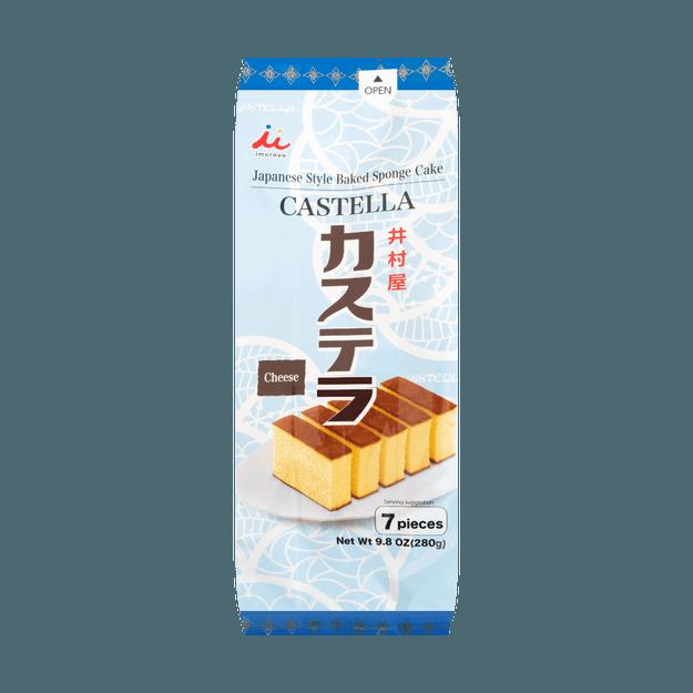 商品详情 - 日本井村屋 CASTELLA 卡思甜乐蛋糕 芝士口味 7枚入 280g - image  0