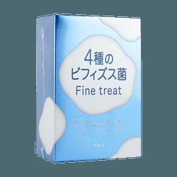 日本POLA Fine Treat 4种益生菌乳酸菌颗粒粉 1.8g*30条 一个月量