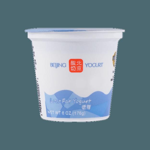 商品详情 - 【冷冻】北京 酸奶低脂 176g - image  0