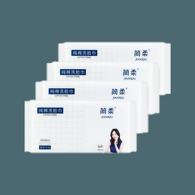 商品详情 - 【全新升级】简柔 纯棉洗脸巾 一次性洁面巾平纹工艺 每包80抽 4包入 - image  0