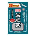 日本山本汉方制药 超值装煎焙减肥茶 8g*36包入
