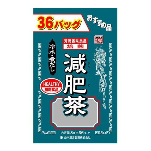 Product Detail - YAMAMOTO Job\'s Tear Healthy Diet Tea (8g*36 Bags) - image 0