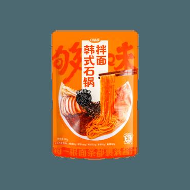 【下厨房出品】口味捞 韩式石锅拌面 283g