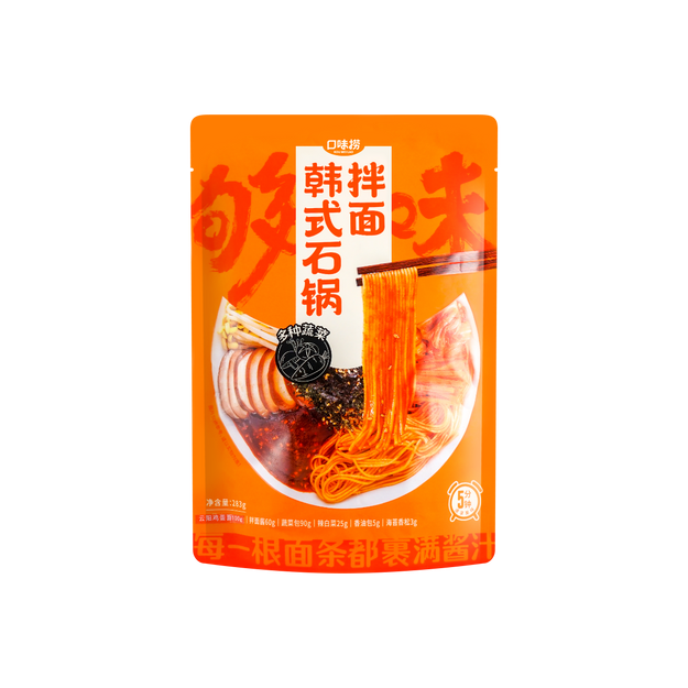 商品详情 - 【下厨房出品】口味捞 韩式石锅拌面 283g - image  0