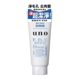 日本UNO 超洁净新净洗颜 男士洗面奶 130g