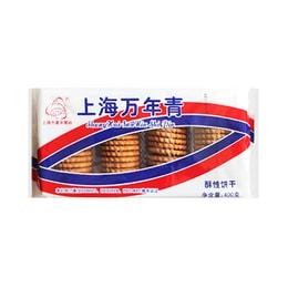 Shang Hai Wan Nian Qing Onion Cracker Biscuit D'oignon 400g