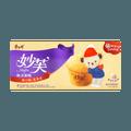 MASTER KONG Muffin Taro Milk Flavor 96g