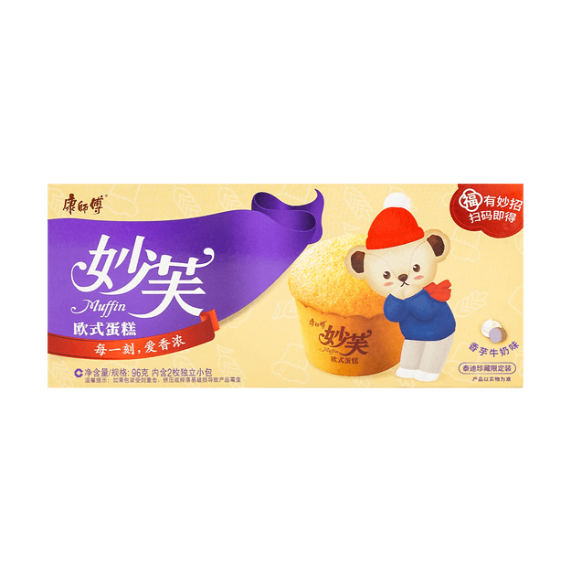 Product Detail - MASTER KONG Muffin Taro Milk Flavor 96g - image 0