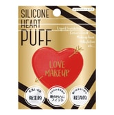 PURE SMILE Silicone Heart Puff Red