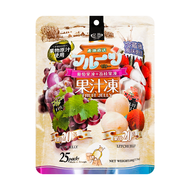 Product Detail - ROYAL FAMILY Grape + Lychee Fruit Flavor Jelly 500g - image 0