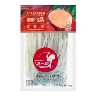 京一根 番薯粉 150g