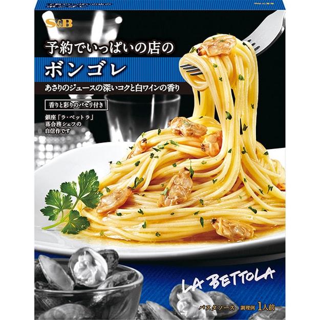 Product Detail - JAPAN S&B Pasta sauce Vongole 95g - image  0