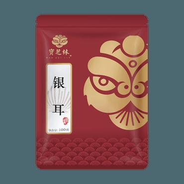 PAO CHI LAM Gutian white fungus (bag) 100g 100g