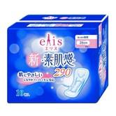 日本ELIS怡丽 新素肌感护翼卫生巾 夜用型 29cm 无护翼 10片入