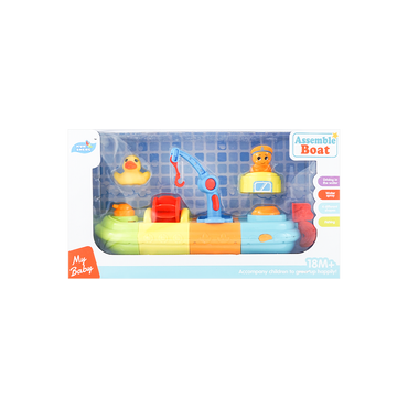 儿童玩具 浴室可DIY拼装彩色小船