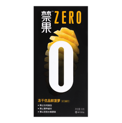 SHENSHOU Dried Pineapple 25g