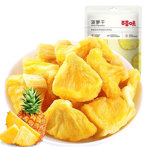 商品详情 - 【中国直邮】百草味BE-CHEERY 菠萝干 100g - image  0