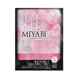 日本ALOVIVI MIYABI奢华面膜 三重胶原蛋白 单片入