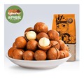 [China direct mail] three squirrels macadamia fruit 160g casual snack nuts dried fruit roasted seeds and nuts to send