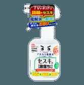 日本LEC 强力去油污电解水清洁喷雾 320ml