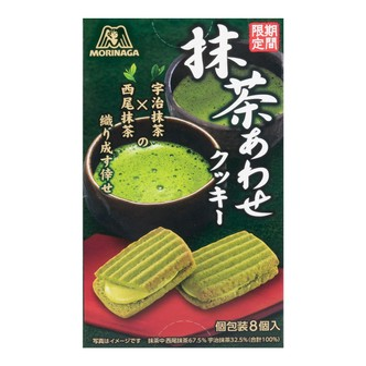 日本MORINAGA森永 宇治抹茶X西尾抹茶 夹心饼干 8个入 9/2017
