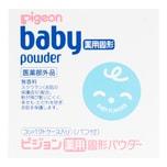 PIGEON Solid Baby Powder 45g