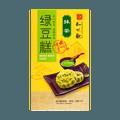 Mung Bean Cake Matcha Flavor 190g