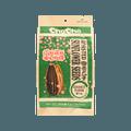 中国名牌洽洽 椰香瓜子 250g