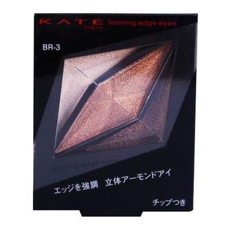 日本KANEBO佳丽宝 KATE 觉醒钻光闪耀三色眼影 BR-3 甜美橙棕色 2g COSME大赏受赏