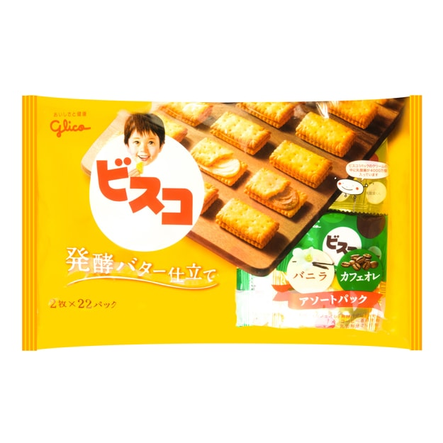 Product Detail - GLICO BISCO BUTTER JITATE ASSORT PACK 162g - image 0