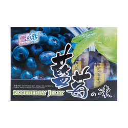 YUKI/LOVE JUICY JELLY BLUEBERRY 200g