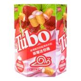 台湾盛香珍 草莓迷你卷 180g