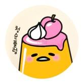 韩国HOLIKA HOLIKA LAZY & EASY 懒懒蛋果冻腮红 #PK01 粉红色 6g